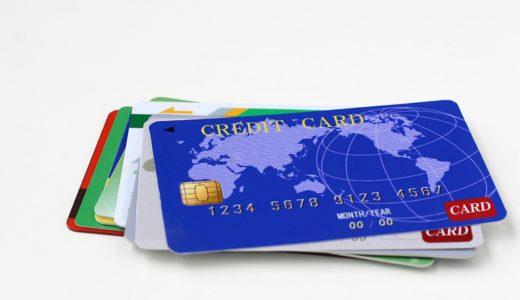 ノーショー(no show)対策!ゲストハウスでクレジットカード決済を導入!その理由とは?その2