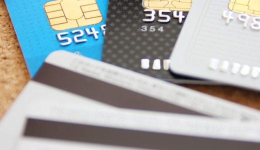 インバウンド対策!ゲストハウスでクレジットカード決済を導入!その理由とは?その1
